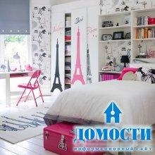 20 лучших спален для девушки