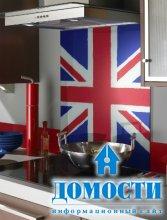 Свежие  тенденции кухонного дизайна