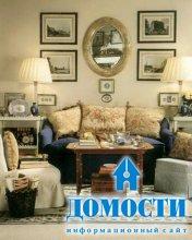 Гостиные в классическом европейском стиле