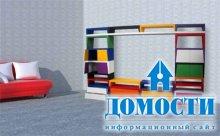 Современные модульные стенки