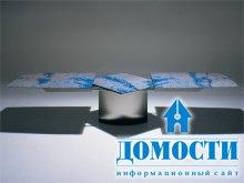 Модный раскладной стол