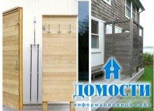 Летний деревянный душ