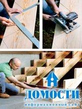 Три простых шага для строительства лестницы