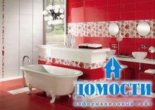 Красный цвет ванной