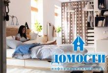 Функциональность маленьких спален