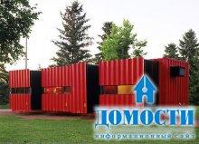 Экологичное жилье из контейнеров