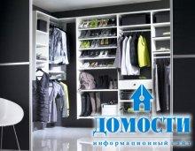 Шкафы для модников и модниц