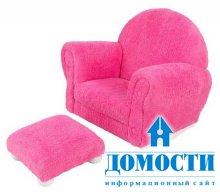 Кресла для самых маленьких