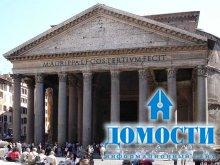 Архитектура Римской Империи