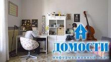 Молодежная квартира в Италии