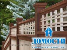 Забор как произведение искусства