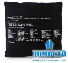 Необычный дизайн обычных подушек