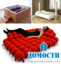 Кровати необычных форм и дизайнов