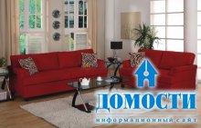Красная гостиная мебель