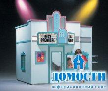 Классические игровые домики