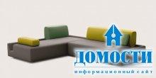 Красочная мягкая мебель