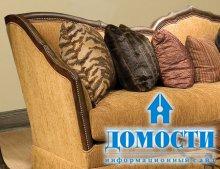 Элегантная мягкая мебель из Италии