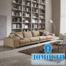 Современная итальянская мебель