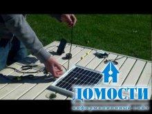 Солнечные станции для зарядки телефонов