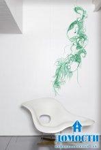 Дизайнерские наклейки на стены