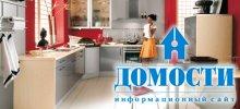Дизайн красных кухонь