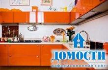 Кухни апельсинового цвета