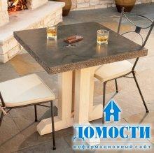 Садовый столик с бетонной столешницей