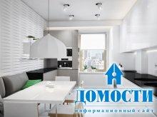 Зонирование современной квартиры