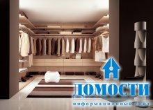 Роскошные встроенные гардеробы