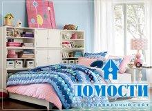Минимализм в подростковых спальнях