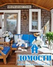 Морской дизайн деревянной дачи