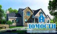 Дома с облегченной конструкцией