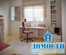 Рабочее место в подростковой комнате