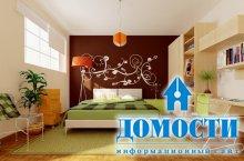 Стеновые акценты для спален