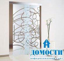 Подбор стеклянных дверей для дома