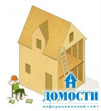 Экологически ответственные дома