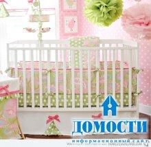 Спальни для новорожденных девочек