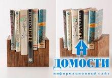 Книжная полка как в дорогом каталоге