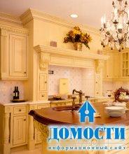 Кухни с семейными традициями