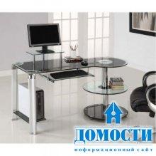 Стильные рабочие столы из стекла