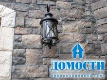 5 типов каменного сайдинга для дома