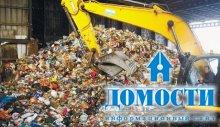 Неоднозначная судьба завода по переработке отходов
