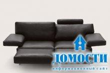 Восхитительный кожаный диван