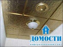 Репродукции старинных потолков