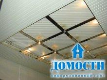 Подвесной потолок из металлической плитки