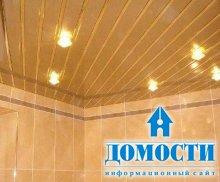 Современные реечные потолки
