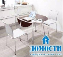 Дизайн компактных складных столиков