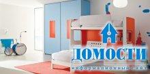 Итальянские подростковые комнаты