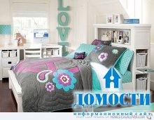 Спальни для юных леди