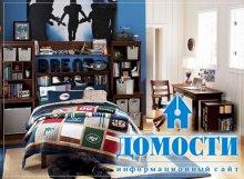 Подбор мебели для юношеской спальни